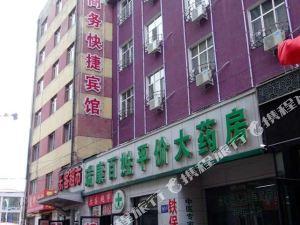牡丹江F3商務時尚賓館