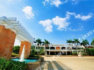 儋州洋浦灣海景花園酒店