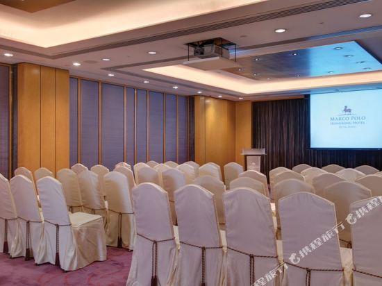 馬哥孛羅香港酒店(Marco Polo Hongkong Hotel)會議室