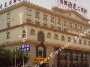 孝義陽光大酒店