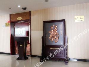 汾陽國際大酒店