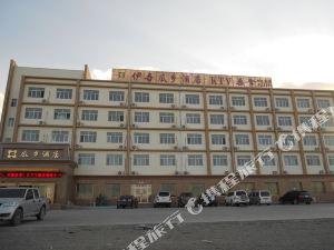 伊吾瓜鄉酒店