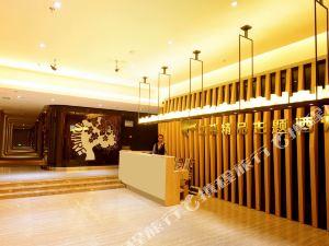 漳州艾慕精品主題酒店