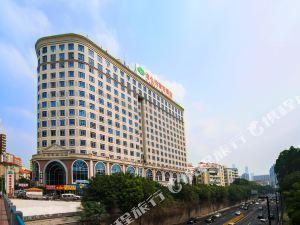 維也納酒店(廣州沙河頂地鐵站店)(Vienna Guangzhou Shaheding Metro Station Branch)