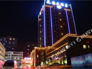 烏魯木齊花園大酒店