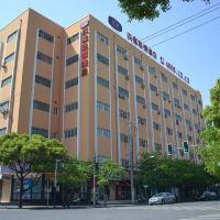 漢庭酒店(上海莘莊店)酒店預訂