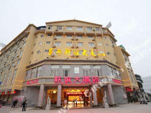 百色聯誼大酒店