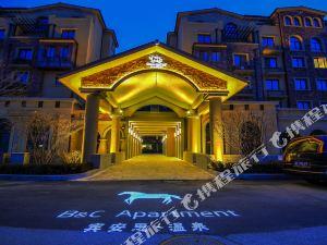 丹東賓安思·温泉酒店