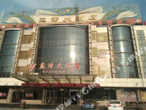 霸州益津大酒店