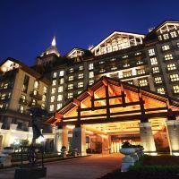 北京東方美高美國際酒店酒店預訂