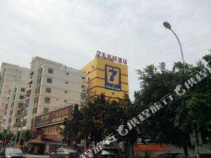 7天連鎖酒店(南安東南財富廣場店)