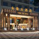 六安W永泰酒店