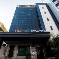 首爾米蘭酒店酒店預訂