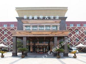 余姚泗門琴島國際大酒店