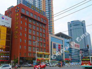 臨沂鴻萃花園酒店