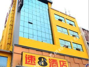 速8酒店(平度海宜家膠平路店)