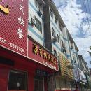 夏邑漢商快捷酒店