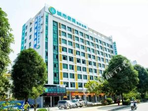 城市便捷酒店(崇左友誼大道店)