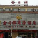 社旗金日祥商務酒店