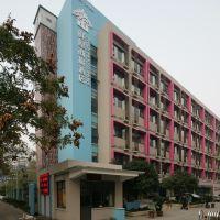 鮮屋商旅酒店(杭州黃龍萬塘店)酒店預訂