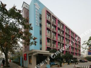 鮮屋商旅酒店(杭州黃龍萬塘店)(Fresh House Hotel (Hangzhou Huanglong Wantang))