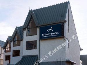 達尼丁本客艾莉亞旅館(Aria on Bank Dunedin)