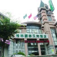 格林豪泰貝殼酒店(上海顓橋地鐵站店)酒店預訂