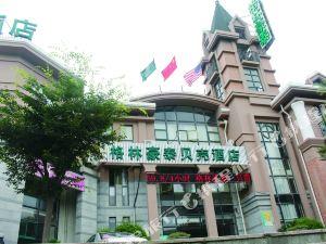 格林豪泰貝殼酒店(上海顓橋地鐵站店)