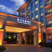 桔子水晶酒店(上海國際旅遊度假區康橋店)酒店預訂