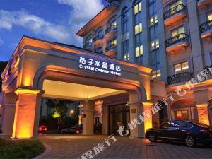 桔子水晶酒店(上海國際旅游度假區康橋店)(原迪斯尼康橋店)