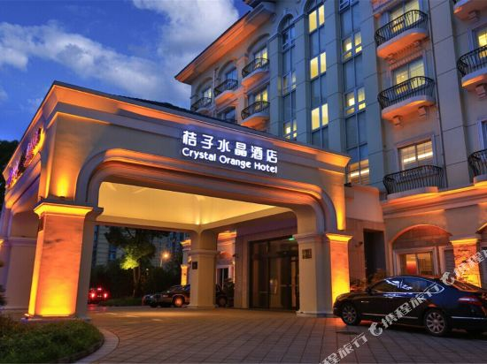 Crystal Orange Hotel (Shanghai International Tourist Resort Kangqiao)