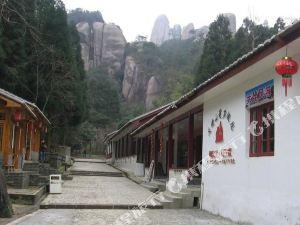 福鼎太姥山葫蘆酒店