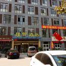 銀座佳驛酒店(臨朐駢邑路朐山店)