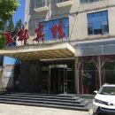 津市銀都賓館