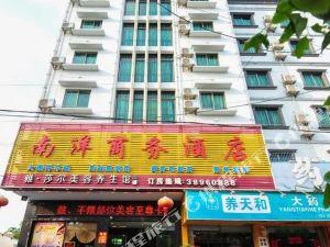 東方南洋商務酒店