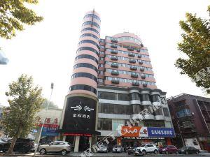 星程酒店(九江潯陽路步行街店)
