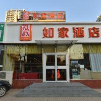 如家(北京國貿雙井地鐵站店)酒店預訂