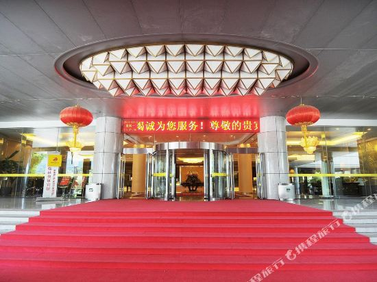 Hanlin Aoti Hotel (Hefei Governmental Area)