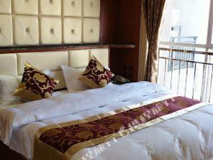 金色池塘酒店(保山六分店)