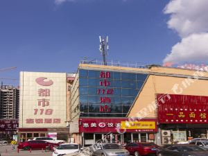 都市118(萊陽汽車站店)