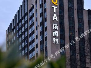 上海打浦橋諾閣雅酒店