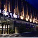 儀征景達商務酒店