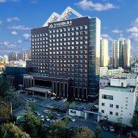 北京長白山國際酒店酒店預訂