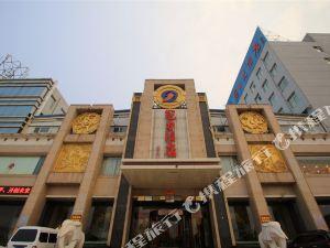 忻州冠力大酒店
