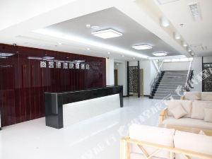 尚客港灣快捷酒店(黃驊市公園店)