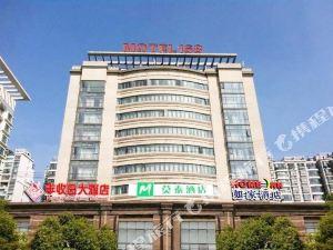 如家快捷酒店(上海虹橋北新涇地鐵站天山路店)