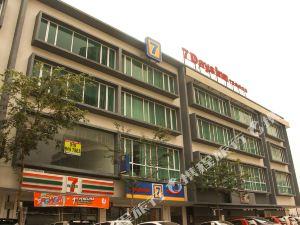 馬六甲7天優品酒店(7 Days Premium Melaka)