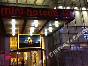 湘潭覓你酒店