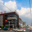 喆啡酒店(上海虹橋機場店)