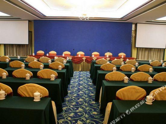 中山富華酒店(Fuhua Hotel)會議室